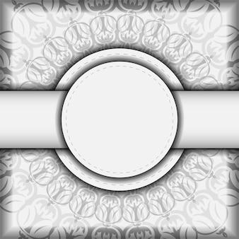 인쇄 디자인 엽서에 대 한 벡터 템플릿 만다라 장식으로 흰색 색상입니다. 텍스트와 빈티지 패턴을 위한 장소가 있는 초대 카드를 준비합니다.