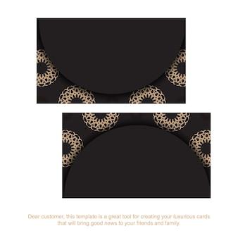 豪華なパターンで黒い色でデザイン名刺を印刷するためのベクトルテンプレート。あなたのテキストとヴィンテージの装飾品のための場所で名刺を準備します。