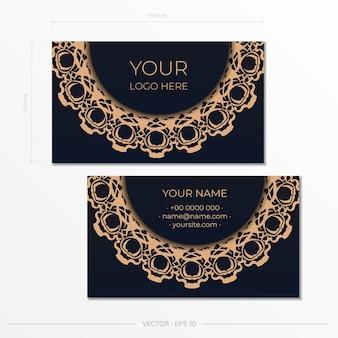 豪華なパターンで黒でデザイン名刺を印刷するためのベクトルテンプレート。ヴィンテージの飾りが付いた名刺の準備。