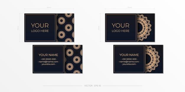 豪華なパターンで黒でデザイン名刺を印刷するためのベクトルテンプレート。