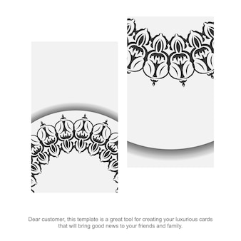 디자인 명함 인쇄를 위한 벡터 템플릿 블랙 빈티지 패턴이 있는 흰색 색상입니다. 그리스 장식으로 명함 준비입니다.