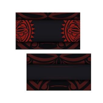 Векторный шаблон приглашения с местом для текста и лицом в орнаменте в полизенском стиле. дизайн открытки черного цвета с маской богов.