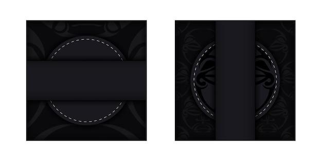 텍스트를 위한 장소와 폴리제니안 스타일 장식의 얼굴이 있는 초대장의 벡터 템플릿. 신 장식의 마스크와 함께 검은 색 엽서의 고급스러운 디자인.