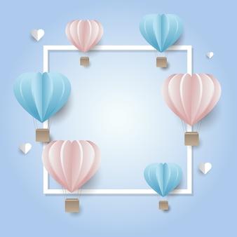 ピンクと青の風船で、かわいいバレンタインのバナーのベクトルテンプレート正方形のフレーム。コピースペース