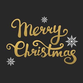 손으로 쓴 크리스마스 인사말의 벡터 텍스트, 어두운 회색 배경에 황금 그라데이션.