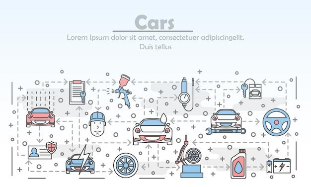 ベクトル細い線アート車サービス図