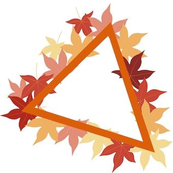 Осенние листья треугольного треугольника