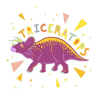 벡터 트리케라톱스 글자와 다채로운 기하학적 요소