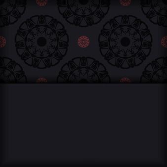 그리스 장식으로 엽서 블랙 색상의 벡터 벡터 디자인입니다. 텍스트와 패턴을 위한 공간이 있는 초대 카드 디자인.