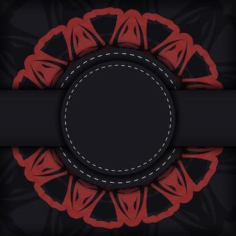 그리스 패턴으로 엽서 블랙 색상의 벡터 벡터 디자인. 텍스트와 장식품을 위한 공간이 있는 초대 카드 디자인.