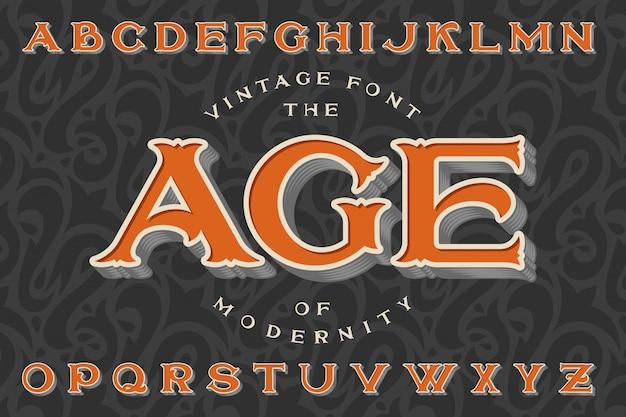 Vector vintage typeface