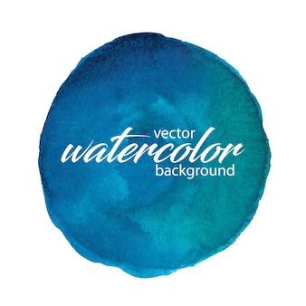 ベクトル水彩背景。手描きの抽象的なデザイン。
