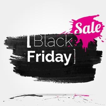 큰 블랙 프라이데이 할인 및 판매에 레이블의 벡터 수채화