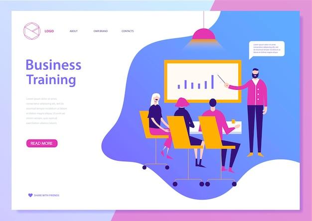 Eラーニングオンライン教育のためのベクターウェブページデザインテンプレート