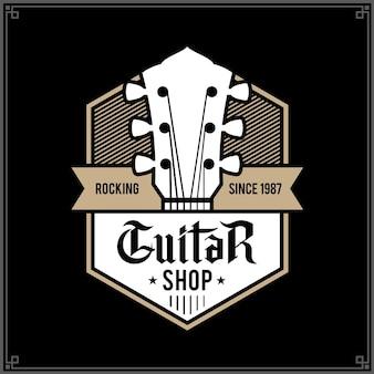 Векторный логотип магазина гитары белый и золотой