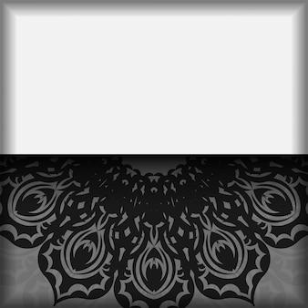 검은색 만다라 패턴이 있는 벡터 흰색 엽서 디자인입니다. 텍스트와 장식품을 위한 공간이 있는 초대 카드 디자인.