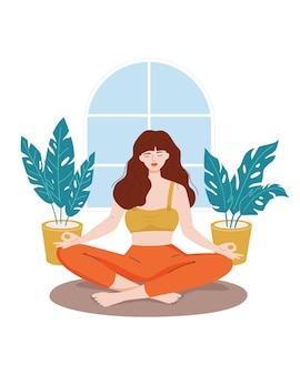 自宅で蓮華座に座っている目を閉じたベクトルの女性。瞑想、ヨガ、リラックス、精神修養、レクリエーション、健康的なライフスタイルの概念。フラット漫画イラスト。