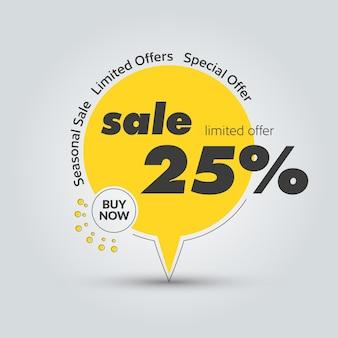 Вектор желтый и черный круглый баннер на ноге для продажи. шаблон тега с инсультом и текстом.