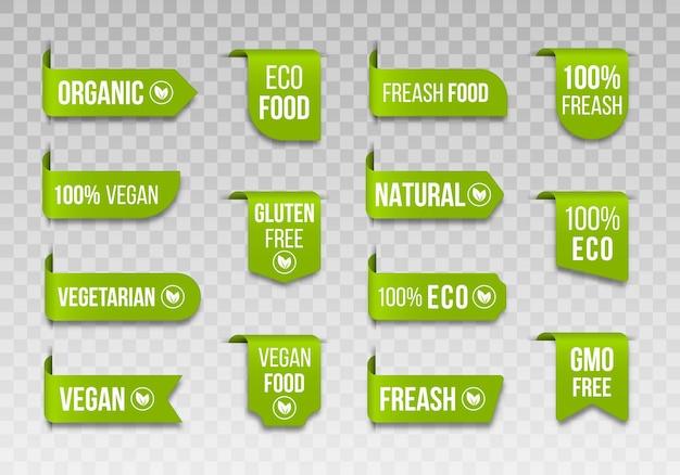 채식주의 자 아이콘 세트 로고 및 배지 천연 제품