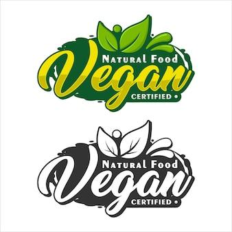 채식 자연 식품 디자인 프리미엄 로고