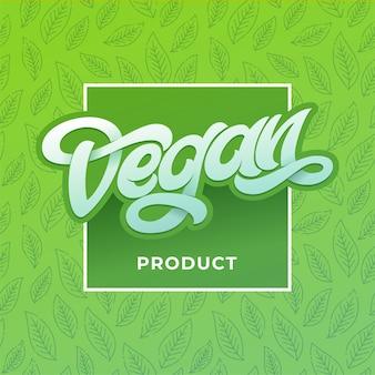 正方形のフレームを持つビーガン製品のタイポグラフィ。オーガニック健康的なロゴラベル、手レタリング、ビーガン社会のポスターのための薄緑色のデザイン。レストラン、カフェメニューの手書きのレタリング。