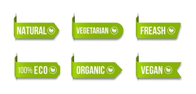 Логотип веганства, наклейка для веганской диеты или марка экологического пищевого продукта