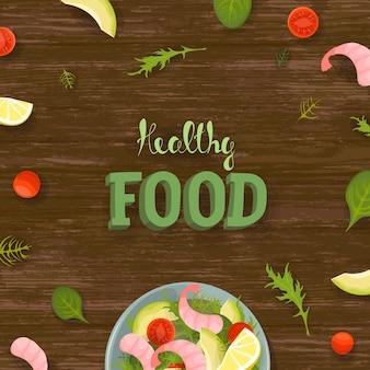 野菜とエビの新鮮なサラダボウルの上面図。フィットネス配給ダイエットスクエアバナーテンプレート。木製のテーブルの背景にトマト、アボカド、レタス。健康食品のレタリング