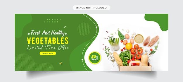 Овощная обложка facebook и шаблон баннера в социальных сетях