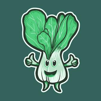 귀여운 양배추 마스코트 캐릭터의 야채 일러스트