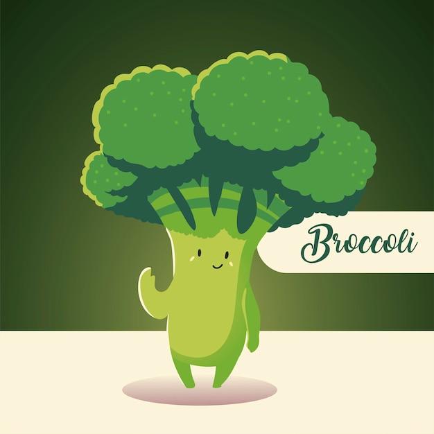 Овощной каваи мультфильм милый брокколи векторные иллюстрации