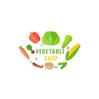 Овощной логотип дизайн шаблона иконки в модном стиле абстрактная эмблема для органического магазина