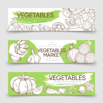 スケッチ野菜と野菜市場の水平方向のバナーテンプレート