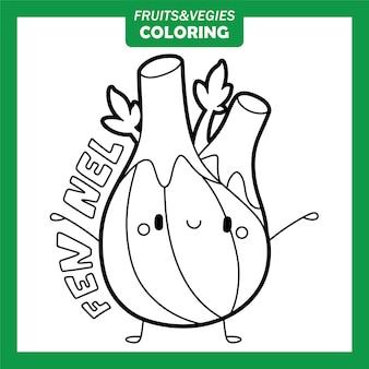Овощи и фрукты раскраски персонажей фенхель
