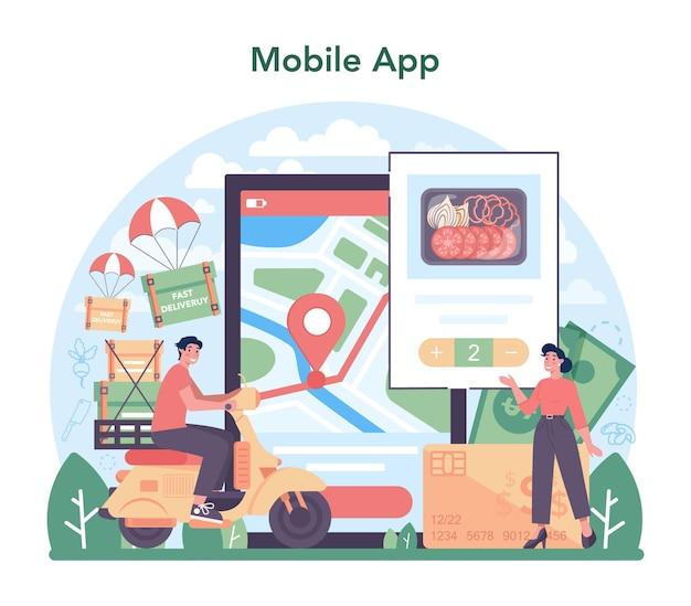 野菜栽培業界のオンラインサービスまたはプラットフォーム。モバイルアプリ。フラットベクトル図