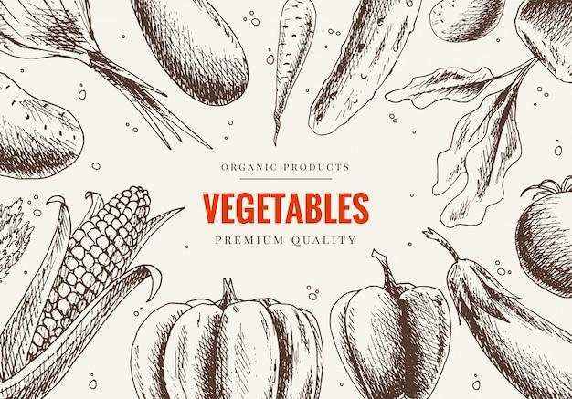 野菜の手描き。市場メニューデザイン。有機食品のポスター。イラストをスケッチします。オーガニック製品のベジタリアンセット