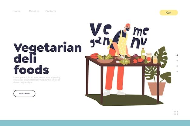 남성 셰프가 레스토랑을 위한 채식주의 메뉴를 만드는 랜딩 페이지의 채식주의 델리 음식 개념. 야채 음식 요리 준비. 만화 평면 벡터 일러스트 레이 션