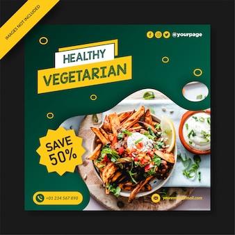 Пост в instagram, баннер с вегетарианской едой