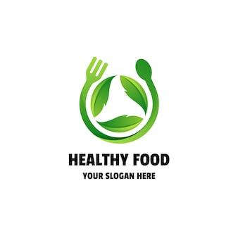 ベジタリアン料理または健康的なグラデーションのロゴのテンプレート