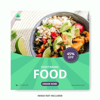채식 음식 소셜 미디어 템플릿 게시물
