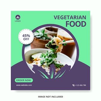 Шаблон поста в социальных сетях о вегетарианской еде