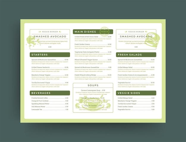 ベジタリアンレストランメニューレイアウトデザインパンフレットまたはフードチラシテンプレートベクトル図