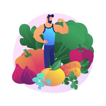 菜食主義の抽象的な概念図。ベジタリアンダイエット、肉の禁欲、健康的なライフスタイル、新鮮なオーガニック製品、虐殺、牛乳と卵なし、グリーンサラダ