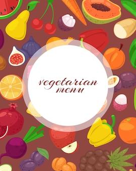 トロピカルフルーツと野菜のイラストがベジタリアンとビーガンのメニューポスター。