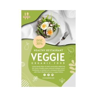 Шаблон вертикального флаера вегетарианского ресторана
