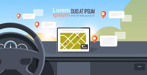 Кабина транспортного средства с умной помощью вождения автомобильный компьютер навигационная система gps на экране приборной панели мультимедиа современный интерьер автомобиля