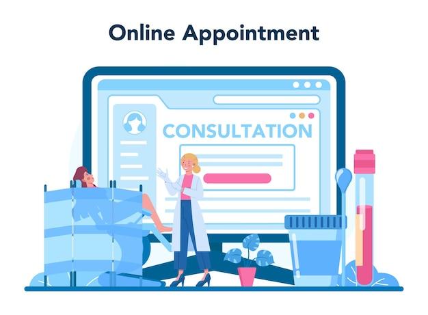 性病科医のオンラインサービスまたはプラットフォーム。専門的な診断