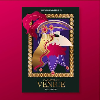 베네치아 카니발 조커 마스크 포스터 템플릿