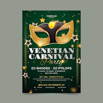 Венецианские карнавальные маски с золотым шаблоном плаката конфетти