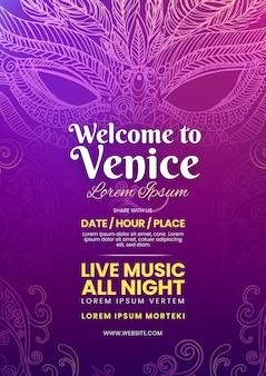 Modello di poster di carnevale veneziano in tonalità viola