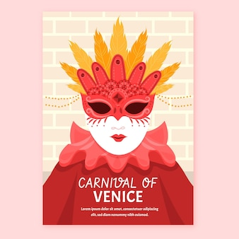 빨간 마스크 베네치아 카니발 포스터 템플릿